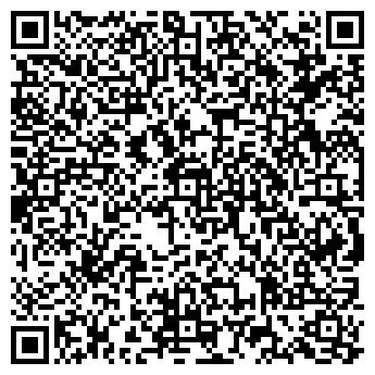 QR-код с контактной информацией организации Алси-Азия-Пейдж, ТОО