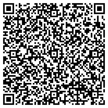 QR-код с контактной информацией организации Астрон Сервис, ТОО
