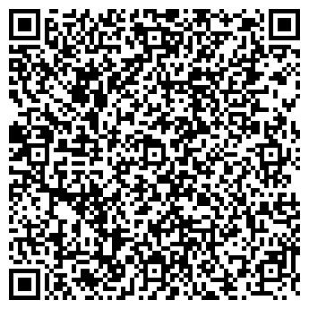 QR-код с контактной информацией организации Алма Арсенал, ТОО