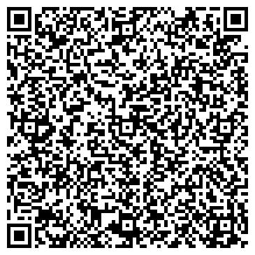 QR-код с контактной информацией организации Галамдык Технологиялар, ТОО