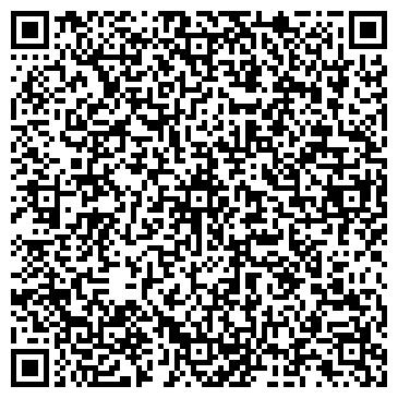 QR-код с контактной информацией организации Comtek (Комтек), ТОО