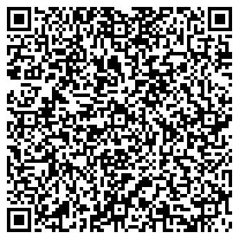 QR-код с контактной информацией организации Den-IT (Дэн-АйТи), ТОО