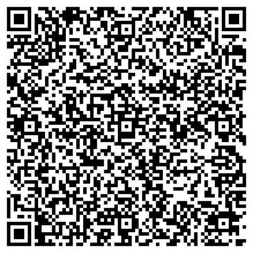 QR-код с контактной информацией организации Орбита Electronics, ТОО