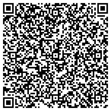QR-код с контактной информацией организации ST Networks (СТ Нетворкс), ТОО
