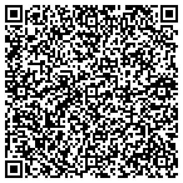 QR-код с контактной информацией организации Связь Плюс, ТОО