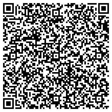 QR-код с контактной информацией организации Никор, ТОО