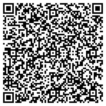 QR-код с контактной информацией организации ЦУНАМИ, ТОО