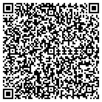 QR-код с контактной информацией организации Де лонг, ТОО
