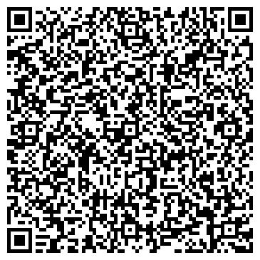 QR-код с контактной информацией организации Star Sat (Стар Сат), ТОО