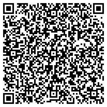QR-код с контактной информацией организации Практика, ТОО