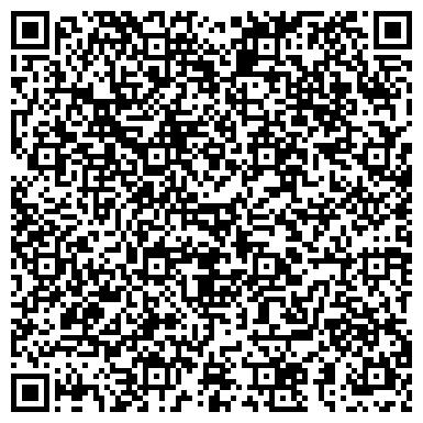 QR-код с контактной информацией организации Орбита-Север, ТОО