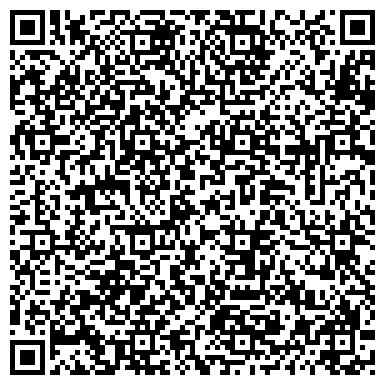 QR-код с контактной информацией организации Кип фирма, ТОО