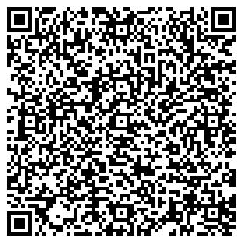 QR-код с контактной информацией организации Астана-Полюс-СТ, ТОО