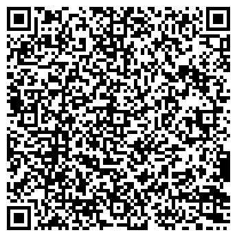 QR-код с контактной информацией организации ДЕЛЬТА ИНТЕРНЭЙШНЛ ТОО