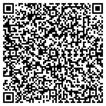 QR-код с контактной информацией организации Quickpay, ТОО