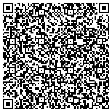 QR-код с контактной информацией организации Производственная фирма Взлёт-Казахстан, ТОО