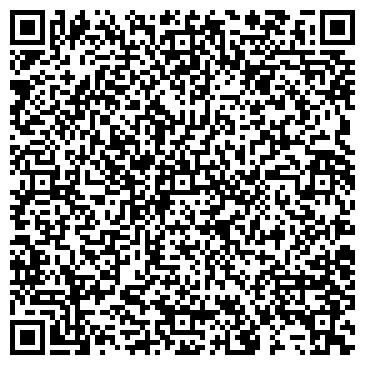 QR-код с контактной информацией организации Davt (Давт), ТОО