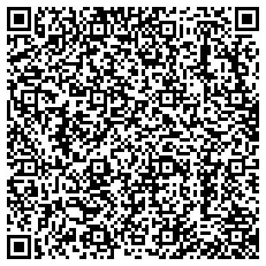 QR-код с контактной информацией организации D-LINK INTERNATIONAL PTE Ltd (Сингапур), ТОО
