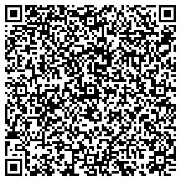 QR-код с контактной информацией организации Aigul line (Айгуль Лайн), ТОО
