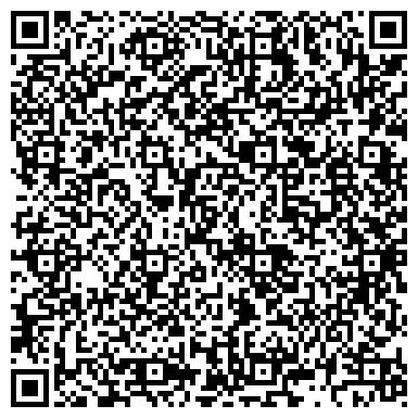 QR-код с контактной информацией организации Fiber Distribution Co (Файбер Дистрибюшен Ко), ТОО
