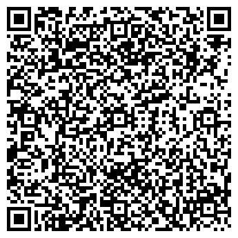 QR-код с контактной информацией организации Вакульчик В.В, ИП