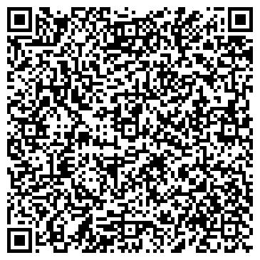 QR-код с контактной информацией организации ХиТ (HiT), ТОО Интернет-магазин