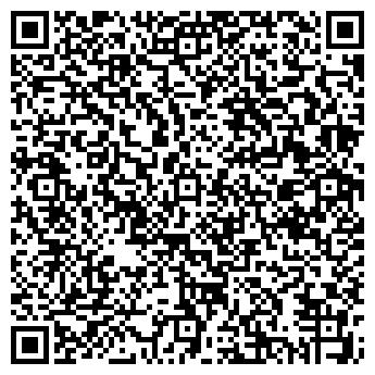 QR-код с контактной информацией организации Критерий, ТОО