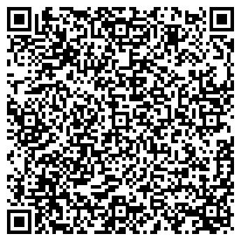 QR-код с контактной информацией организации ГПБС, ТОО