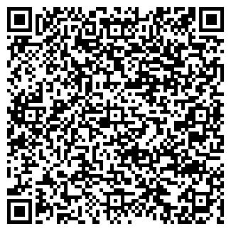 QR-код с контактной информацией организации Connectika, ТОО