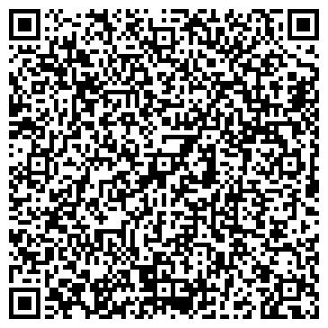 QR-код с контактной информацией организации Стик Т, ТОО