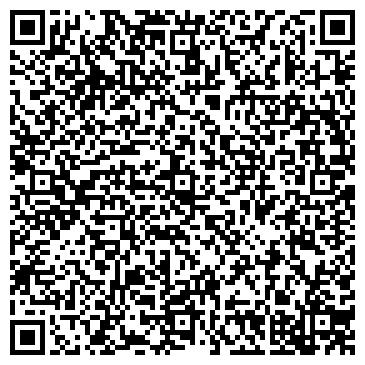 QR-код с контактной информацией организации Tesla Telecom (Тесла Телеком), ТОО