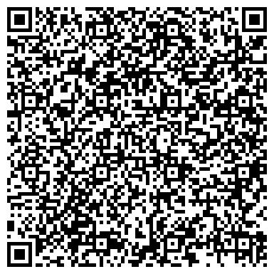 QR-код с контактной информацией организации АВС магазин Калам (Эй Би Си магазин Калам), ТОО