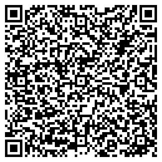 QR-код с контактной информацией организации Уником, ИП