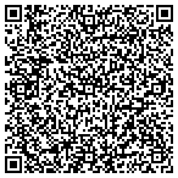 QR-код с контактной информацией организации Касса-Сервис, ТОО
