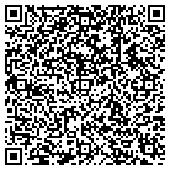 QR-код с контактной информацией организации Нуртел Сервис, ТОО