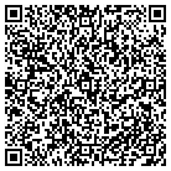 QR-код с контактной информацией организации Гарант Связь, ТОО