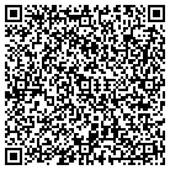 QR-код с контактной информацией организации СП Интертелеком, ТОО