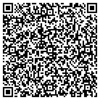 QR-код с контактной информацией организации Албета Казахстан, ТОО