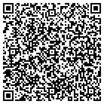 QR-код с контактной информацией организации ATS com (АТС ком), ТОО