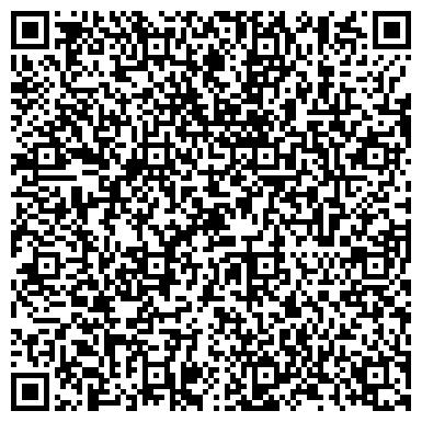 QR-код с контактной информацией организации Сигма (Sigma) энерго монтаж, ТОО