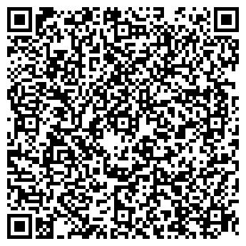QR-код с контактной информацией организации ATS (АТС), ТОО