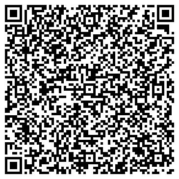 QR-код с контактной информацией организации Bellcom ltd (Беллком лтд), ТОО