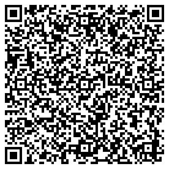 QR-код с контактной информацией организации Время Связи, ТОО