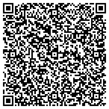 QR-код с контактной информацией организации Skymax Technologies, ТОО