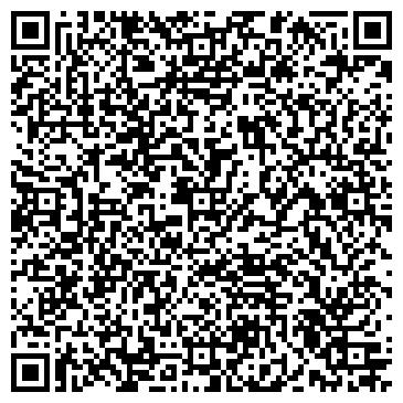 QR-код с контактной информацией организации OpticTrade (Оптик Трейд), ТОО