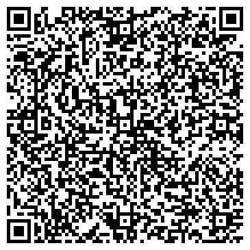 QR-код с контактной информацией организации Phone service (Фон сервис), ТОО