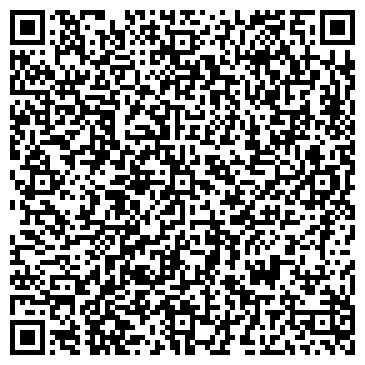 QR-код с контактной информацией организации CB Star (СБ Стар), ТОО