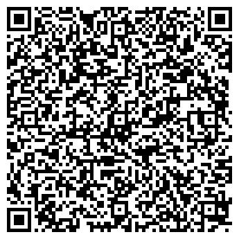 QR-код с контактной информацией организации TourSim ( ТурСим), ТОО