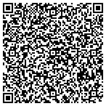 QR-код с контактной информацией организации ILWA Technologies (Илва технолоджис), ТОО