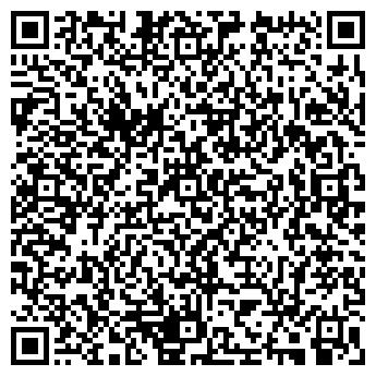 QR-код с контактной информацией организации Азия ЭйчПиСи, ТОО